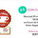 Coin chinois