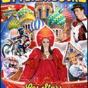 Le Grand Cirque De St-petersbourg