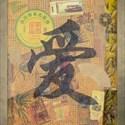 Exposition de tableaux d'inspiration chinoise