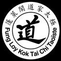 Association Tai chi taoïste, cours débutants